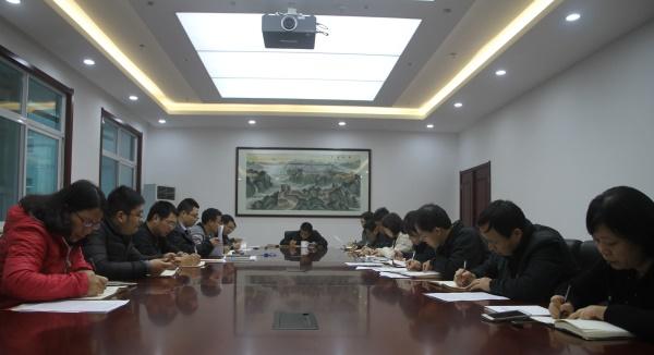 地信中心党总支中心组召开扩大学习会