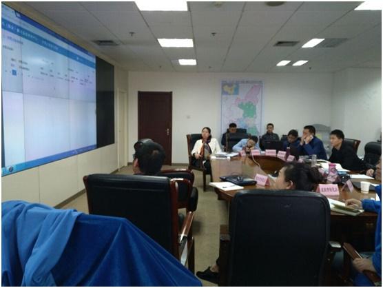 地信中心对省移民办进行系统使用培训