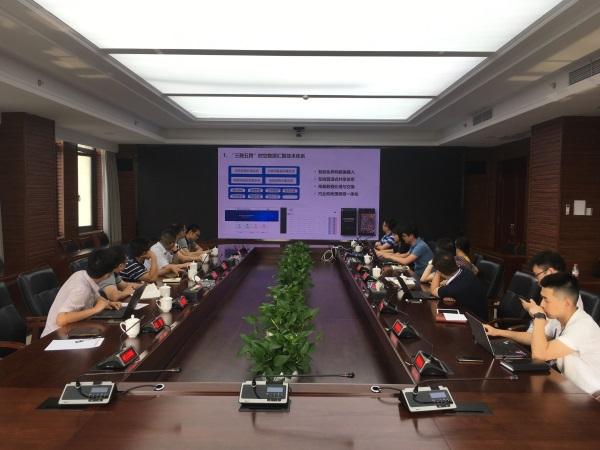 地信中心赴重庆市地理信息和遥感应用中心开展调研交流