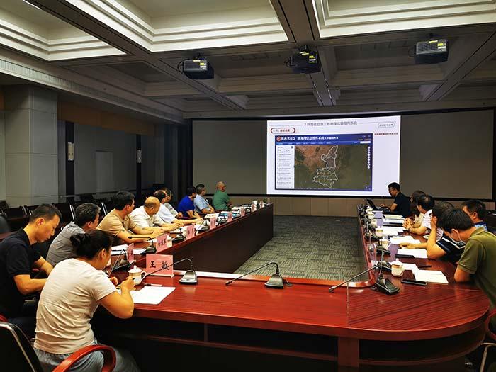 省应急管理厅来陕西测绘局调研应急测绘保障工作