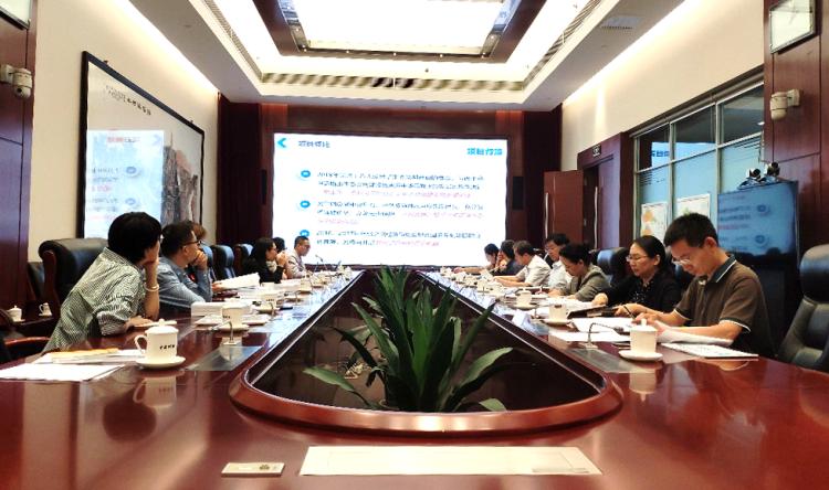 丝绸之路经济带区域生态保护监测2018年项目验收与2019年项目设计通过评审
