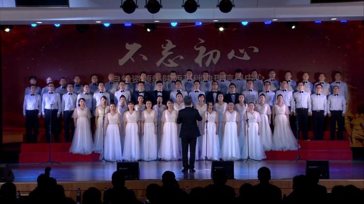 地信中心获省局庆祝新中国成立70周年职工歌咏比赛一等奖